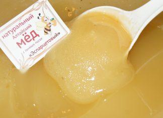 эспарцетовый мед фото