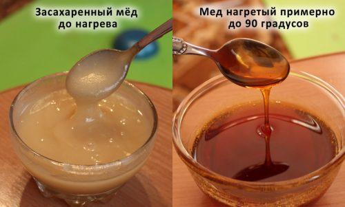 мед до и после нагрева